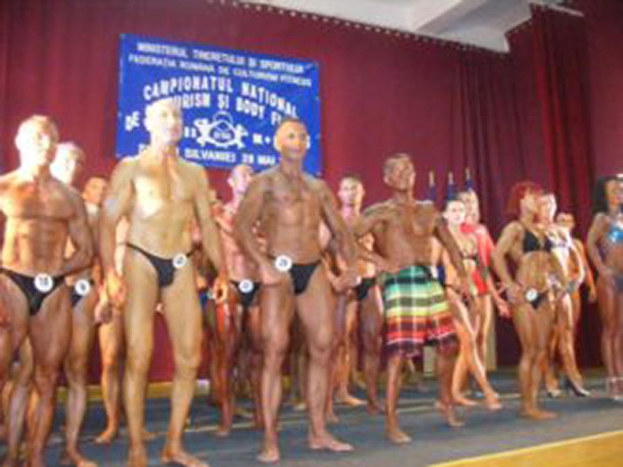 Campionatul Național de Culturism și Fitness