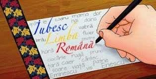 Mai este limba română dulce şi frumoasă?